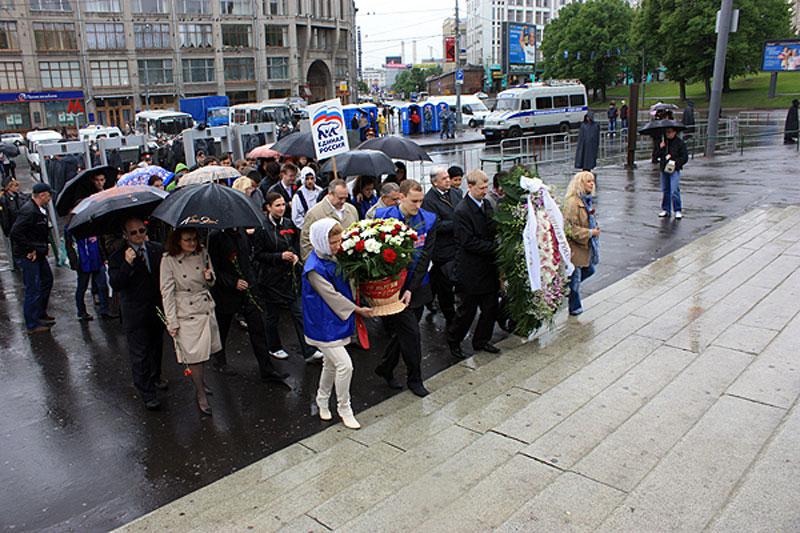 День славянской письменности и